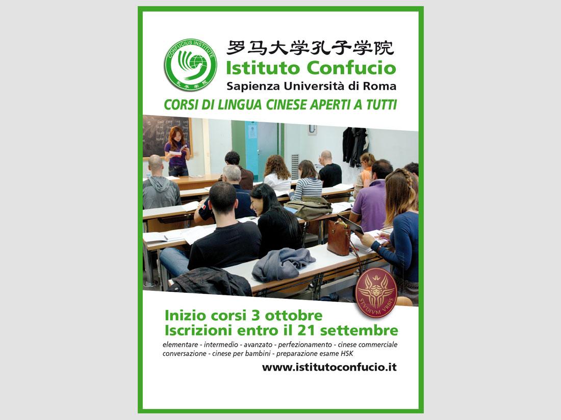 word+image - confucio-2012