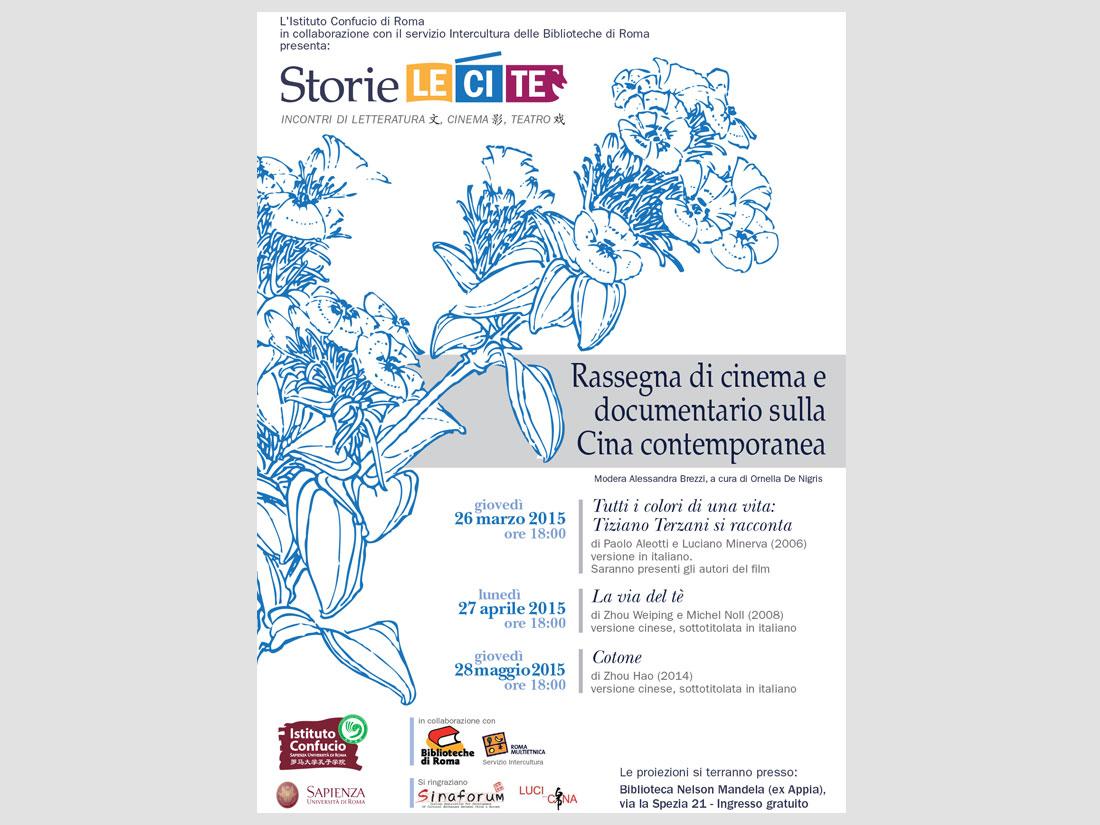 word+image - locandina-cinema-storie-lecite
