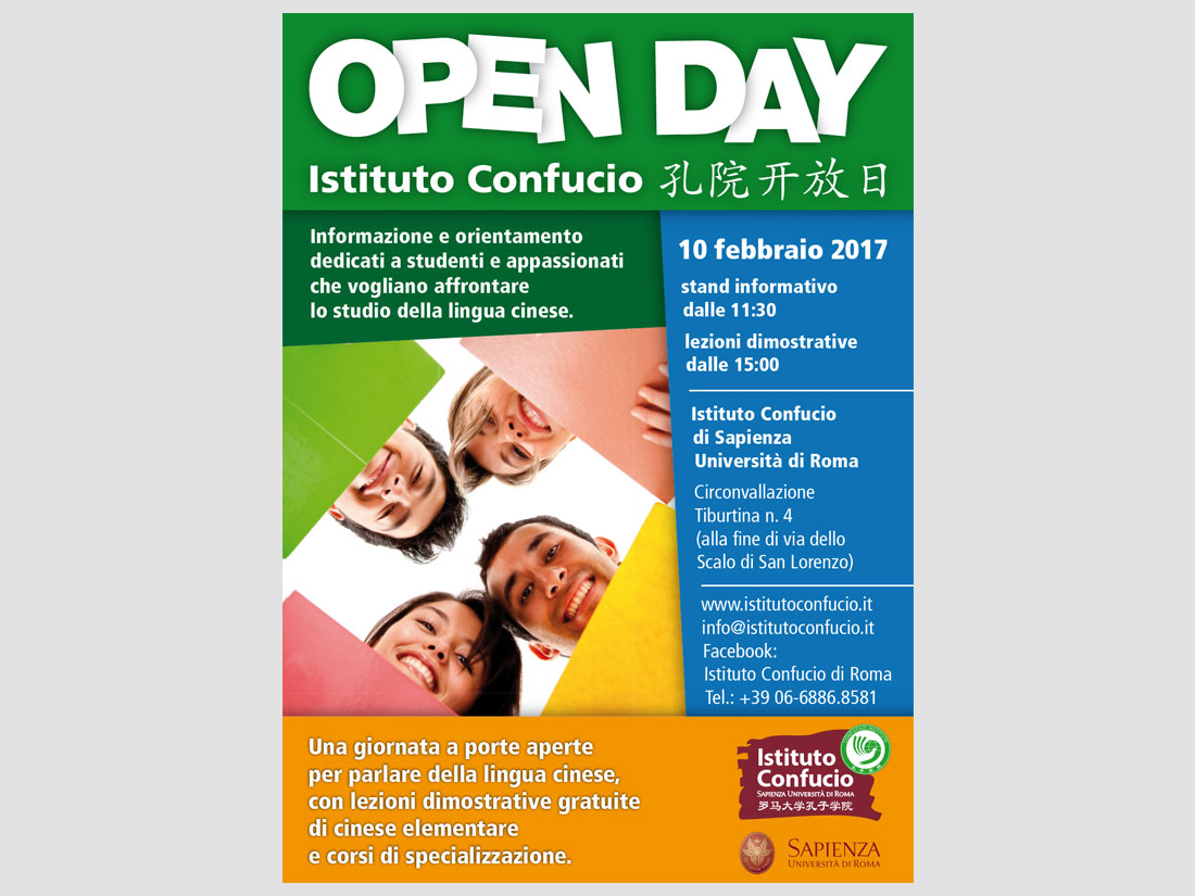 word+image - open-day-istituto-confucio-roma