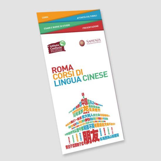 word+image - Depliant Istituto Confucio Roma