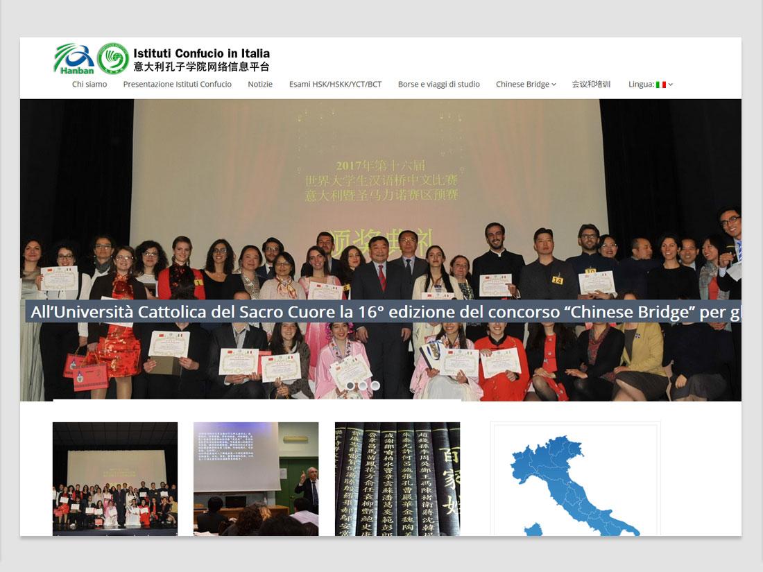 word+image - portale Istituti Confucio in Italia