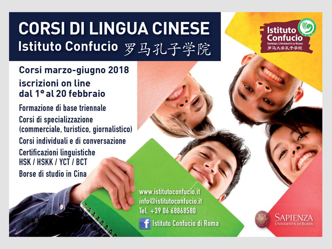 word+image - Istituto Confucio 2018